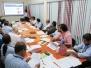 Induccion sobre Codigo de Conducta y Etica Profesional de los Servidores Publicos - INAC