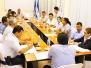 Post-Certificacion AIACS - Plan de Vigilancia