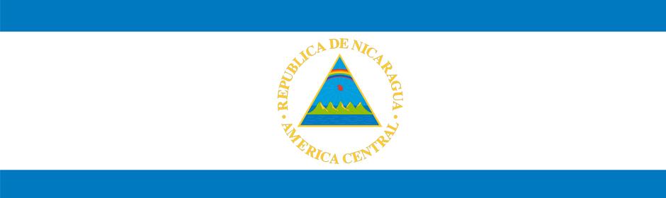La Aviación Civil y la Integración Centroamericana